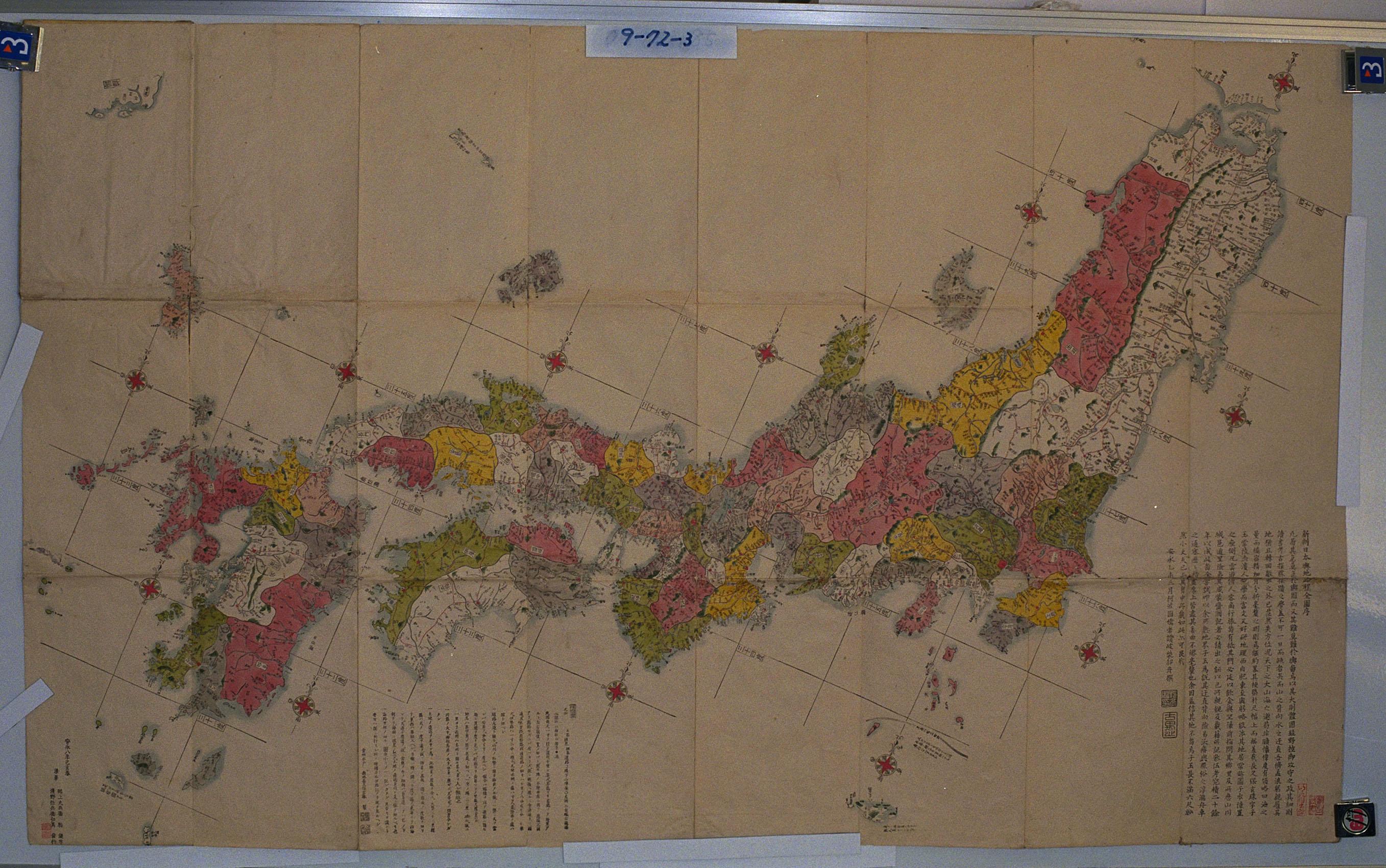 带经纬度的日本地图